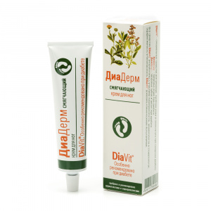 DiaDerm Softening Foot Cream